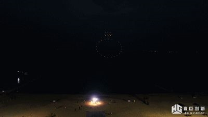 Wedding Celebration with Drone Light Show
